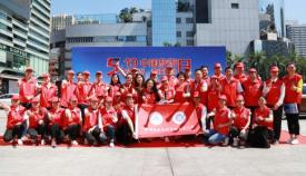 """""""5.19中国旅游日""""旅游普法及文明宣传活动在深圳举行"""