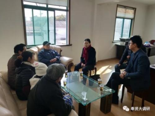 石志红:退渔还水之后 农村集体经济受挫怎么办?