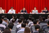 发改委召开2018年巡视工作动员部署会