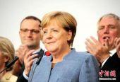 默克尔今开启任内第11次访华 中德经贸合作受关注