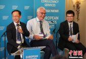 """中欧对话""""一带一路"""" 中方呼吁加强三方面合作"""