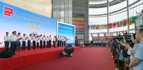 浙江义乌:十载旅博会,汇聚全球旅游资源
