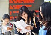 李克强:千方百计保持高校毕业生就业水平总体稳定