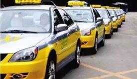 交通运输部:不得以私人小客车合乘名义开展非法运营