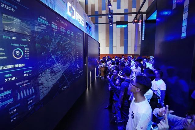 阿里云宣布同贵州的下一个五年计划 八大领域全面突进