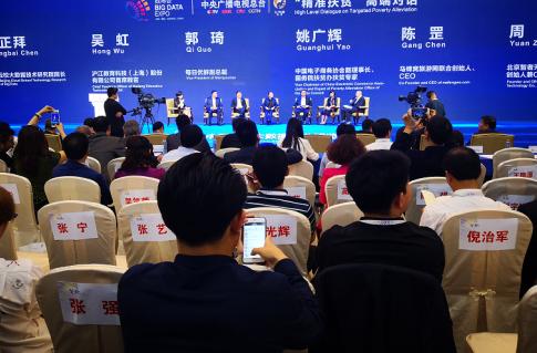 马云:贵州贵阳将是未来中国最富有的地方之一!