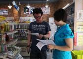 济南市中严管中高考期间市场价格秩序