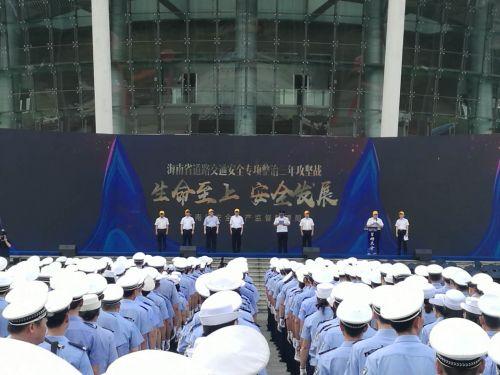 海南省政府召开全省道路交通安全专项整治三年攻坚战誓师大会