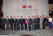 中泰铁路合作联合委员会第24次会议召开 达成多项共识