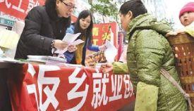发改委赴陕西调研开发性金融支持返乡创业工作