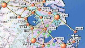 长三角三省一市主要领导共话更高质量一体化发展
