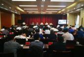 云南怒江州召开易地扶贫搬迁工作专题视频会议