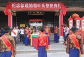 江西熹园举办庆祝非遗文化系列活动