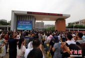 改革开放40年:高考,改变亿万中国人命运