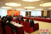 中哈两国专家高度评价上合组织青岛峰会及中哈合作