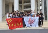 蒙自—香港青年交流大会暨2018年七彩云南公益行动启动仪式隆重举行