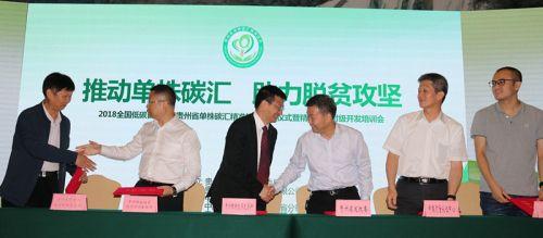 签约现场。记者吴承坤摄