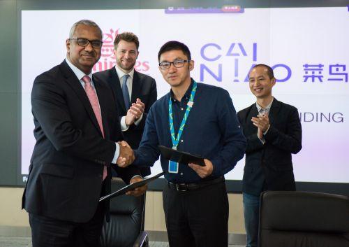 国家智能物流骨干网快马加鞭:菜鸟与阿联酋航空打造迪拜eHub
