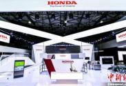 Honda携未来黑科技亮相2018亚洲消费电子展