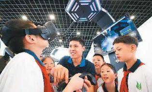 虚拟现实技术撬动新兴市场