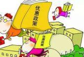 汉阴为276名建档立卡贫困户发放交通补贴