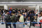 全国陆海空口岸中国公民出入境通关排队将不超30分钟