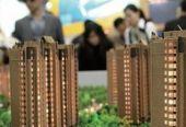 前5个月北京商品房销售面积同比下降50.7%