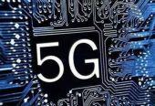 5G标准出炉!1秒可下载1G电影