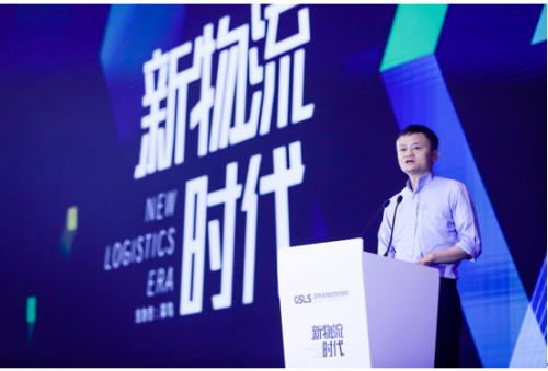 中国成全球最大物流资源国 专家倡议共建智能物流骨干网