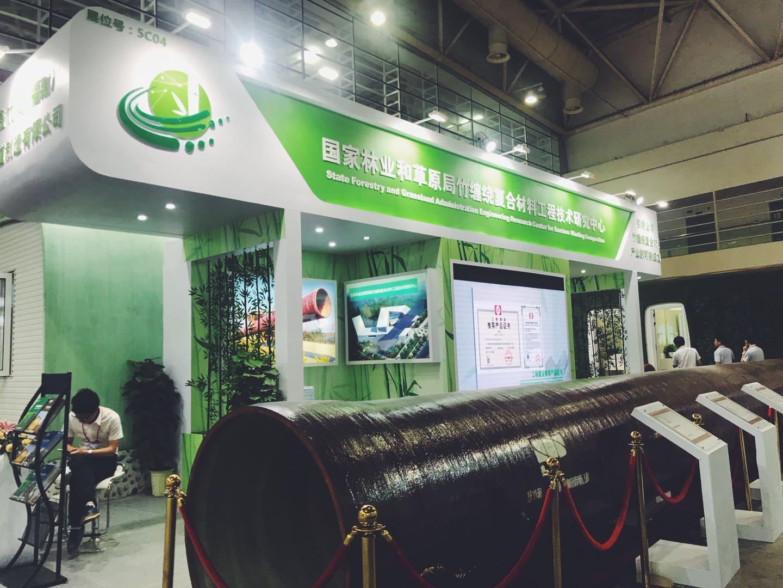 福建:竹缠绕项目落地生根 推动绿色产业更好发展