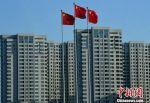 九大亮点显现 中国经济前景良好