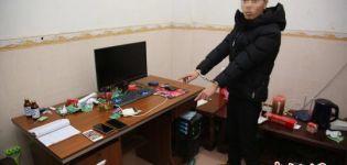 广东警方破一特大微信红包赌博案