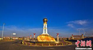 中国首个国家公园三江源的生态实践