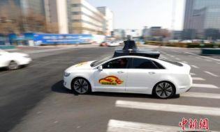 自动驾驶发展迎来新机遇