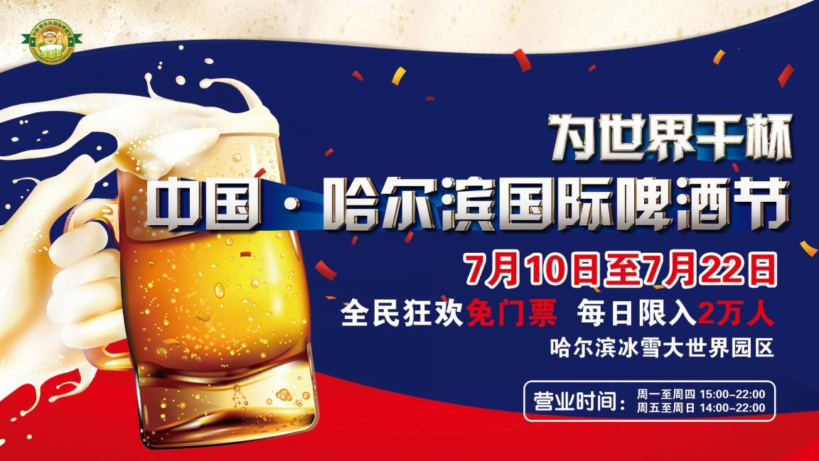 http://dongbei.chinadevelopment.com.cn/zxyw/2018/06/1289724.shtml