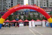 黔南州积极开展2018年全国节能宣传周宣传活动