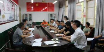云南省彝良县发改局学典型案例 强化警示教育