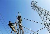 发改委同意西藏自治区开展电力体制改革