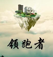 """""""美丽中国·寻找生态文明领跑者""""公益传播活动"""