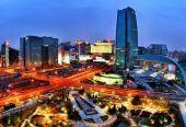 杨开忠:减量发展是首都高质量发展的本质要求