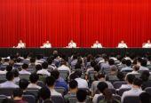 国家发改委召开处级以上干部会议部署下半年重点工作