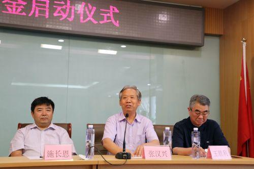 中华慈善总会健康惠民基金首席顾问张汉兴在启动仪式上讲话