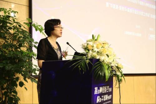 图为上海市科委生物医药处副处长董潋滟致辞