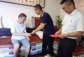 云南省彝良县发改局走访慰问困难党员
