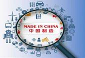 宁南山:中国制造的信心来自哪里