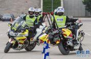 中国人民公安大学设立摩托车警务驾驶课程