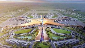 北京新机场将于明年9月30日投入运营 主基地为东航、南航