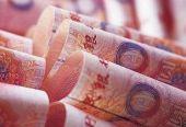 人民币国际化报告2018:中国资本账户实现进一步开放