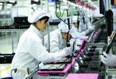 发改委:大力发展实体经济 积极稳定和促进就业