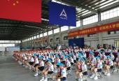2018中国民航科普公益夏令营在湖北荆门开营